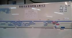 [속보]인천 영종대교 사고...관광버스가 서행하던 승용차를 들이받으면서 시작
