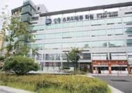 스카이에듀학원 캠퍼스별 개강일