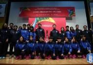 한국에 온 '꿈의 상징'…'여축 황금세대'의 이상과 현실