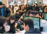 봄바람 뜨거운 분양시장, 12만 가구 주인 찾는다