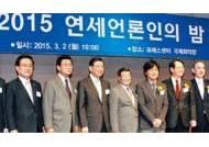 김교준 중앙일보 부발행인 겸 편집인-나영석PD, 연세언론인상 수상