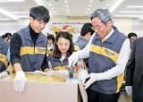 [<!HS>KB<!HE>금융그룹]2만5000여 전직원 1인당 14시간 지역밀착형 봉사