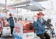[CJ대한통운]60세 이상 400여 명 배송원으로 … 시니어 일자리 앞장