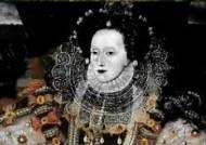 '서프라이즈!' 영국 엘리자베스 1세가 헨리 8세의 딸이 아니다?