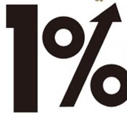<!HS>기준금리<!HE> 1.75%로 <!HS>인하<!HE>…전세계적 '통화완화 행렬' 동참 선언