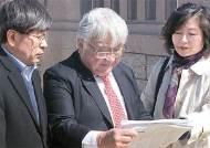 일본 돈·인맥이 따낸 '의회 연설'… 힘에서 밀린 한국 외교