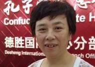 중국어로 팩스·계약·예약 척척 … 그래야 新BCT 고득점