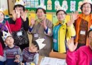 """5060 1학년 """"우리는 7살 손주들과 동급생"""""""