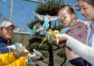 23년 된 광주 우치공원 동물원 … 150억 들여 생태체험장 거듭난다