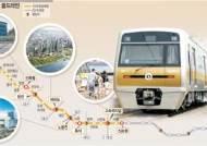 9호선 대체 급행 버스 유료화 '850원' 수준…운행구간 점차 확대, 언제부터?