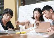 [건국대학교] 글로벌시민의식, 교양과목으로 채택