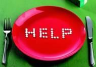 """아스피린 뇌경색 위험 증가 """"당뇨병·고혈압·고지혈증 환자에게 아스피린은…"""""""