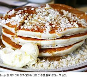 마카다미아 넣은 팬 케이크 '달콤한 유혹'