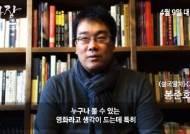 """봉준호 """"임권택 감독님, 한국 영화 그 자체"""""""