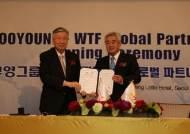 세계태권도연맹, 부영그룹과 파트너식 협약…6년간 약 110억원 지원