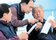 """노동개혁 6개월 협상 실패 … """"날아간 청년 일자리 98만개"""""""