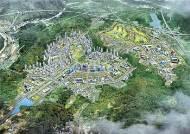 원주기업도시 공동주택용지, 주요 도로 공원 주변 2개 필지 분양