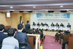 생명보험협회, '보험사기 꿈 꾸지마'… 금감원·경찰청·보험사 핫라인
