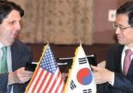 박 대통령 강조한 '핵연료 재처리' 권한은 못 얻었다