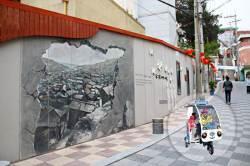 [<!HS>시티맵<!HE>-부산] 한국전쟁 때 서민들 애환 … 부산 초량동 가면 들린다