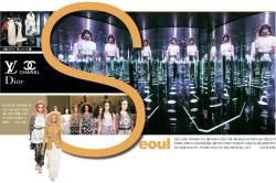 [<!HS>멋있는<!HE> <!HS>월요일<!HE>] 지금 왜 서울인가 … '패션 거물' 멘키스의 대답은 IT, 젊음
