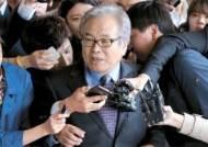 두산, 박범훈이 만든 재단에 18억 후원