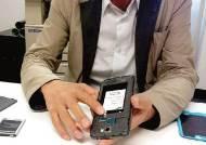 한국행 '유심카드' 이용 는다…쓰던 스마트폰 사용 편리…카드는 구매·렌트 가능
