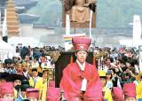 [사진] 세종대왕 앞 지나는 어가행렬