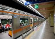 3호선 대화역 출근시간 선로전환기 고장, 현재 정상 운행중