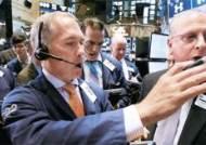 유가 반등에 인플레 조짐 … 미국·유럽 국채 값 뚝