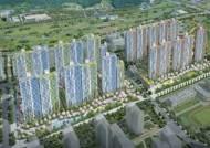 부천 옥길 제이드카운티, 근린공원 3곳에 둘러싸인 '전원+생태 아파트'