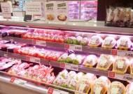 '닭고기만 싸다'…이달 닭고기 가격 13.9% 하락