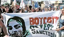 [남정호의 아하, 아메리카] 친이스라엘 기업에 투자 말라 …'폭격'이 미국 대학생 바꿨다