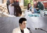 '사랑하는 은동아' 5부작 웹드라마 방송…18일 낮 12시 공개