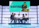 [오늘의 JTBC] 이연복 셰프가 밝힌 '맛의 비밀'