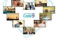 2200만 고객 확보한 신한카드, 빅데이터 활용 '코드나인' 시리즈 확대