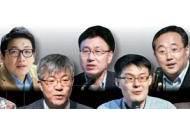 [책 속으로] 조선시대 성소수자와 세월호 … 그 사이엔?