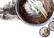 양평서 만난 이북의 맛 '옥천냉면'