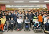 소외계층·<!HS>다문화<!HE>가정 청소년 꿈 키우는 교육 지원 활발