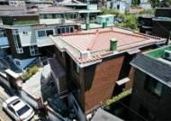 [이슈 클릭] 재건축 앞둔 방배동 빌라촌 가보니