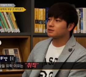 """[비정상<!HS>칼럼<!HE>쇼 2회 풀영상] """"한국인의 <!HS>해외<!HE> 유학, 스펙 쌓기에만 치중"""" 이구동성"""