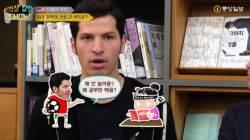 """[비정상<!HS>칼럼<!HE>쇼 2회 핫클립] """"한국인의 <!HS>해외<!HE> 유학, 스펙 쌓기에만 치중"""" 이구동성"""