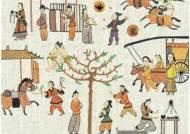[어린이책] 귀 뚫고 분 바른 조선시대 선비, 잔치 갈 땐 갓 위에 꽃도 꽂아
