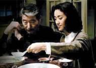 [이야기가 있는 음식] 베이징덕과 영화 '음식남녀'