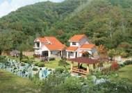 홍천 아리 별장형 주말농장, 지열 쓰는 유럽풍 친환경 전원주택