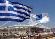 그리스 구제금융 협상 결렬, 오는 30일까지 상환하지 않으면 디폴트