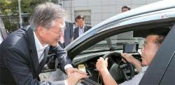 [취재일기] 문재인 대표의 메르스 협력정치
