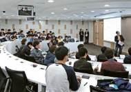 기초교육 내실화로 글로벌 융복합 인재 양성