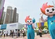 145개국 1만3000여 명 참가 … 역대 최대 규모 U대회
