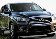 [인피니티 QX60] 가솔린·하이브리드 엔진 장착, 요란한 디젤 SUV 물렀거라